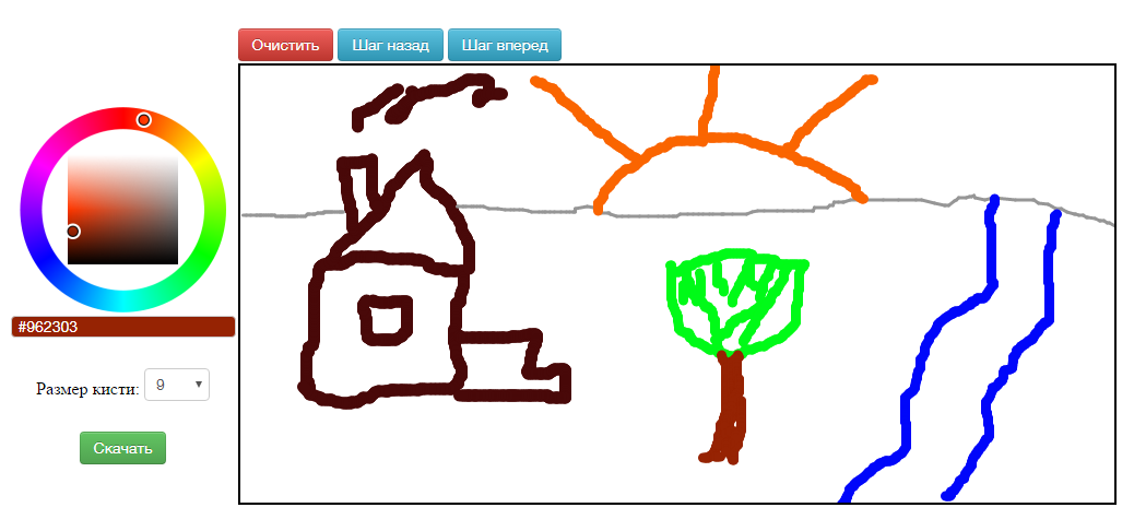 Рисовать онлайн